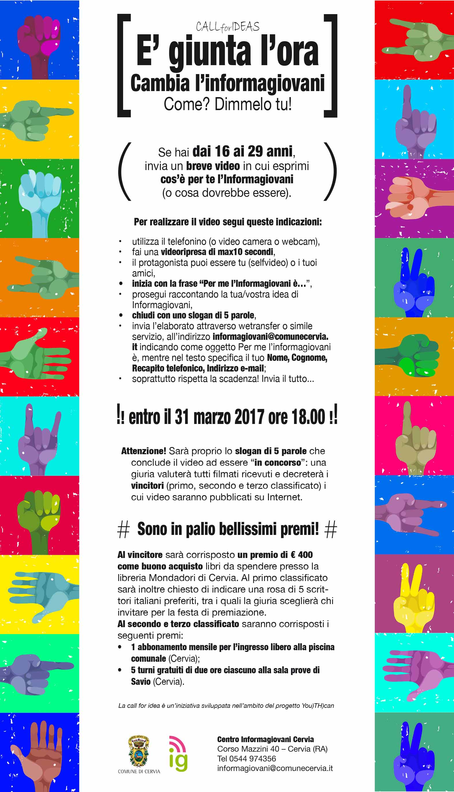 banco call for ideas cambia l'informagiovani